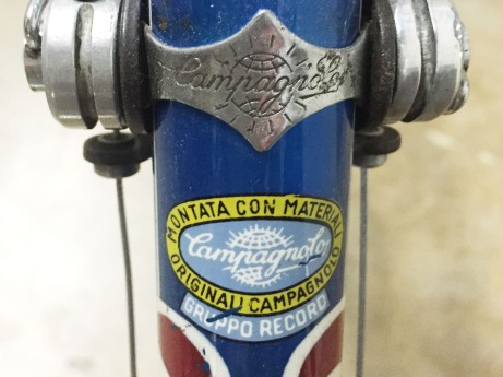 first-campy-decal